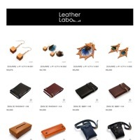 leather_labo